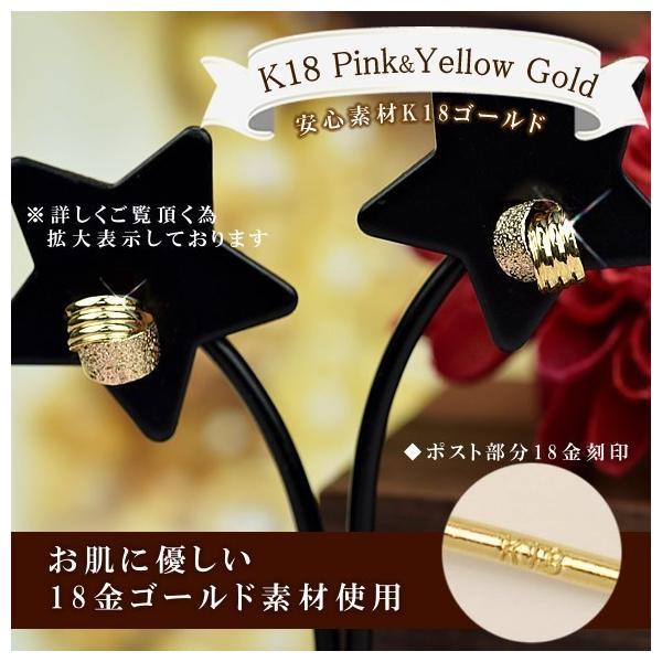 18金 ピンクゴールド イエローゴールド スタッドピアス 18k K18 ゴールド( 誕生日プレゼント 女性 レディース )