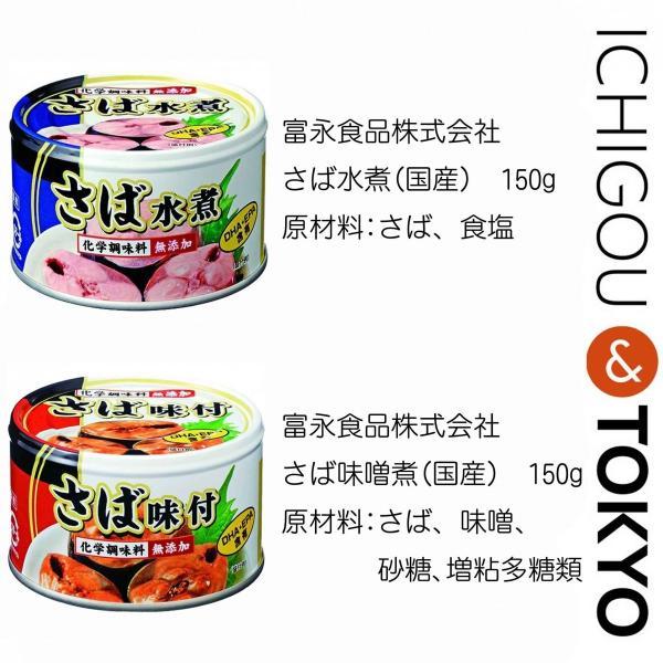 缶詰 食べ比べ お楽しみ箱 BIG ichigou-sake 06