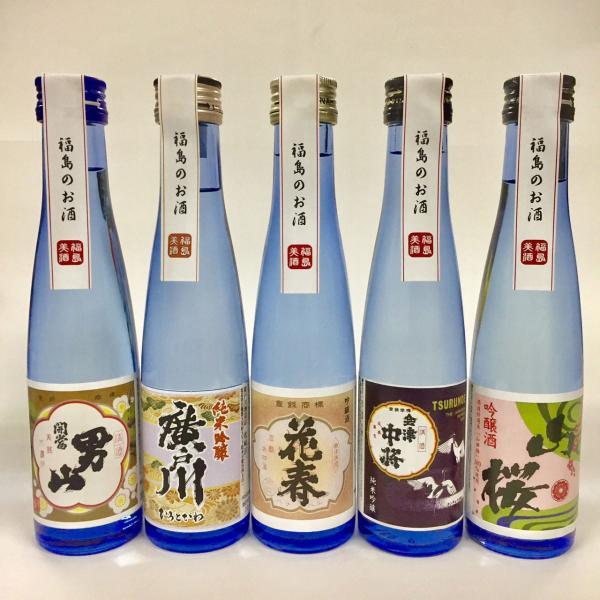 日本酒 飲み比べセット 選べる福島の酒造めぐり 180ml×5本|ichigou-sake|02