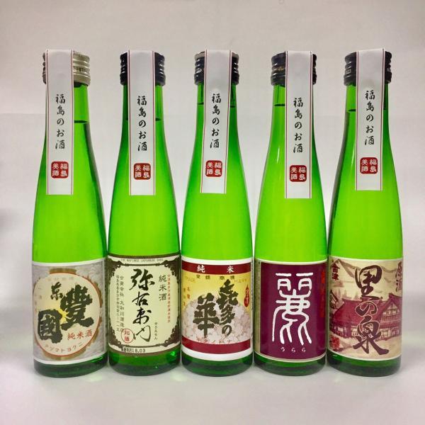 日本酒 飲み比べセット 選べる福島の酒造めぐり 180ml×5本|ichigou-sake|03