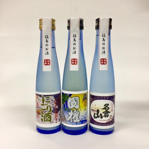 日本酒 飲み比べセット 選べる福島の酒造めぐり 180ml×5本|ichigou-sake|04