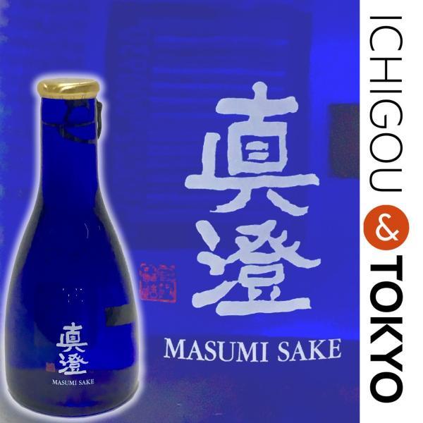 日本酒 普通酒 辛口ゴールド 真澄 180ml|ichigou-sake