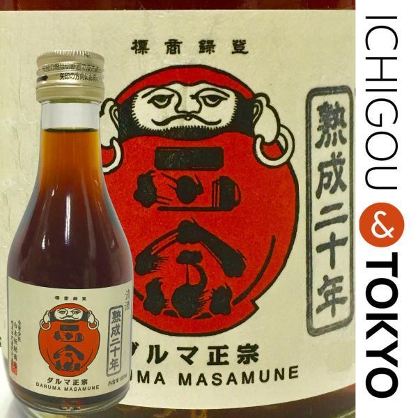 日本酒 普通酒 達磨正宗 二十年古酒 180ml|ichigou-sake