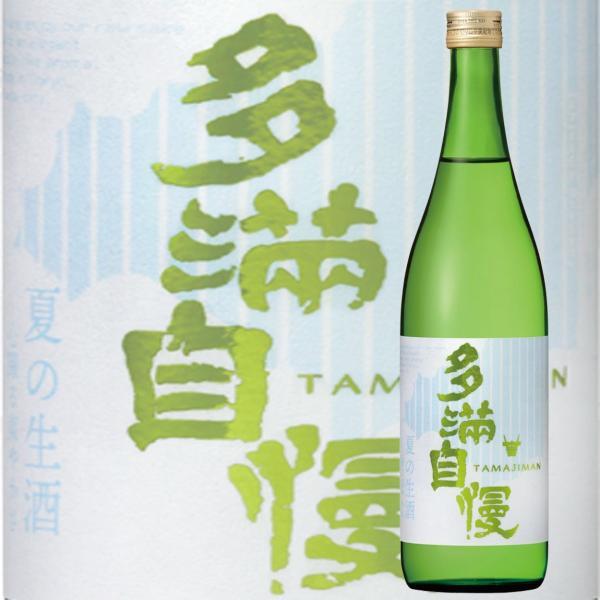 石川酒造 多満自慢 純米吟醸 夏の生酒 720ml|ichigou-sake