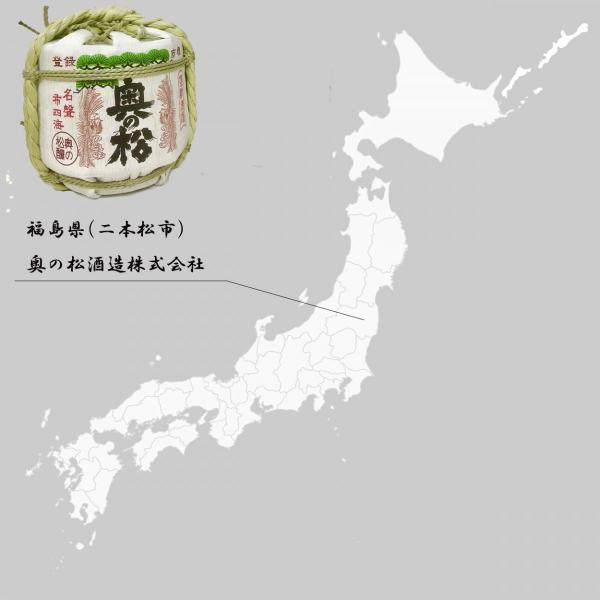 日本酒 ミニ樽 豆樽 菰樽 300ml 2個セット|ichigou-sake|12