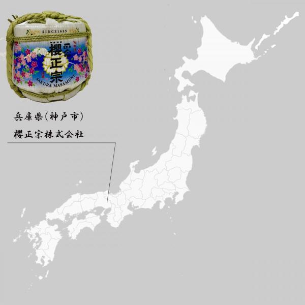 日本酒 ミニ樽 豆樽 菰樽 300ml 2個セット|ichigou-sake|14