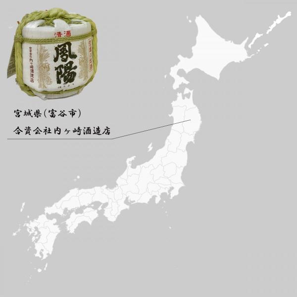 日本酒 ミニ樽 豆樽 菰樽 300ml 2個セット|ichigou-sake|04