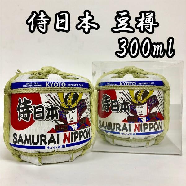 日本酒 ミニ樽 豆樽 菰樽 300ml 2個セット|ichigou-sake|05