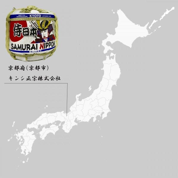 日本酒 ミニ樽 豆樽 菰樽 300ml 2個セット|ichigou-sake|06
