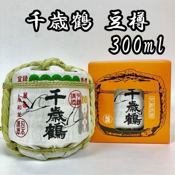 日本酒 ミニ樽 豆樽 菰樽 300ml 2個セット|ichigou-sake|07