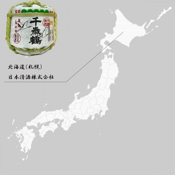 日本酒 ミニ樽 豆樽 菰樽 300ml 2個セット|ichigou-sake|08
