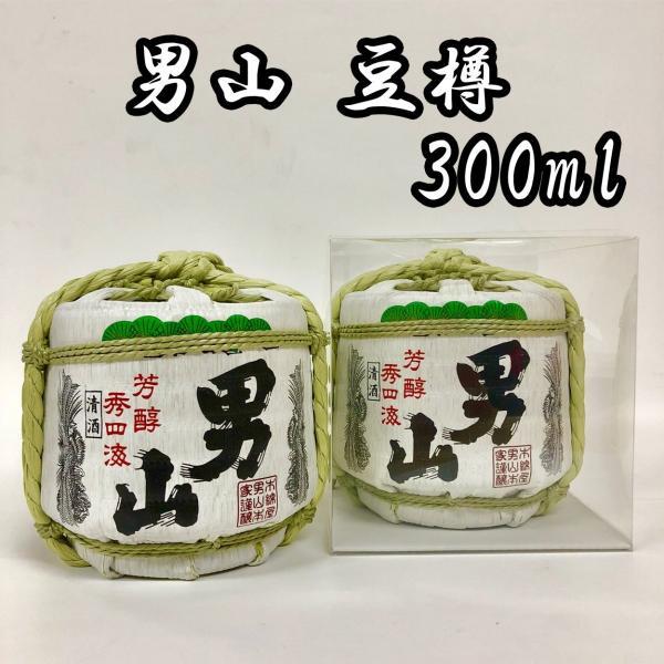 日本酒 ミニ樽 豆樽 菰樽 300ml 2個セット|ichigou-sake|09