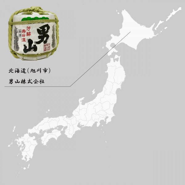 日本酒 ミニ樽 豆樽 菰樽 300ml 2個セット|ichigou-sake|10