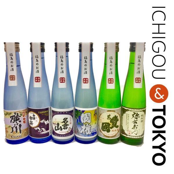 日本酒 飲み比べ 平成29年度 全国新酒鑑評会 金賞受賞蔵 15本セット ichigou-sake 02