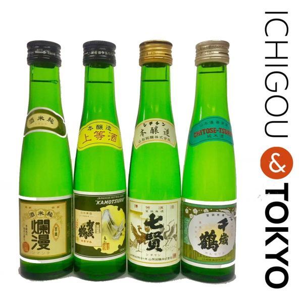 日本酒 飲み比べ 平成29年度 全国新酒鑑評会 金賞受賞蔵 15本セット ichigou-sake 04