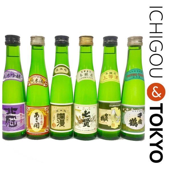 日本酒の日 日本酒 飲み比べ 平成29年度 全国新酒鑑評会 金賞受賞蔵 10本セット ichigou-sake 02