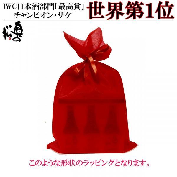 父の日 日本酒 奥の松 飲み比べ ちょい飲み 世界一の酒 180m 小瓶|ichigou-sake|03