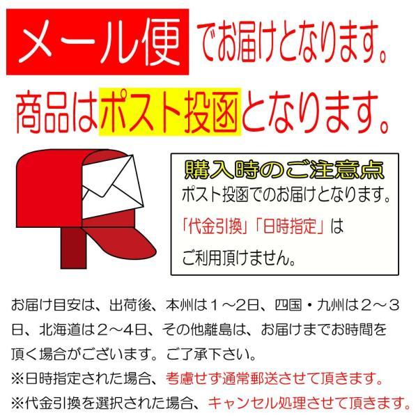 奥の松 清酒仕込み珍味 選べる4種セット おつまみ|ichigou-sake|07