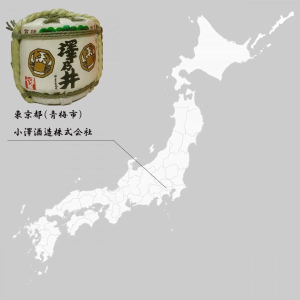 日本酒 澤乃井 ミニ樽 豆樽 菰樽 300ml ichigou-sake 02
