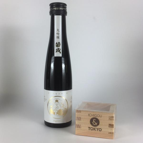 日本酒 飲み比べ 厳選「大吟醸」5本セット|ichigou-sake|05