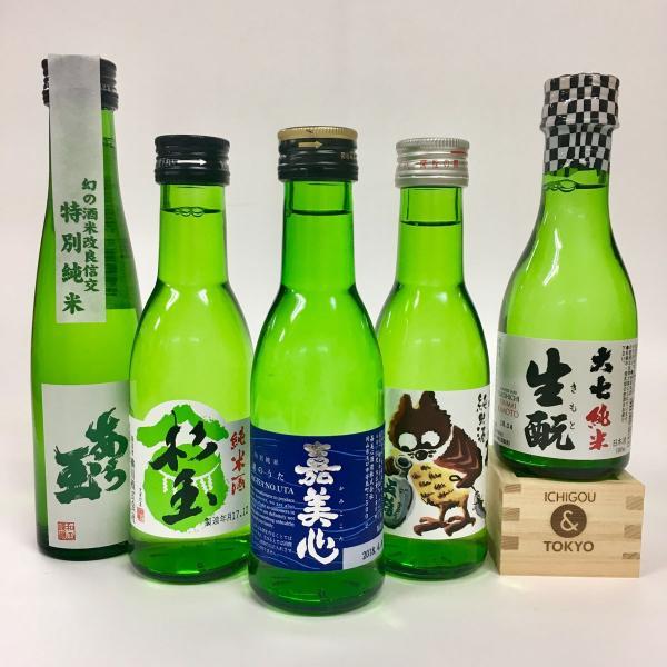日本酒の日 日本酒 飲み比べ 厳選「純米酒」5本セット|ichigou-sake|02