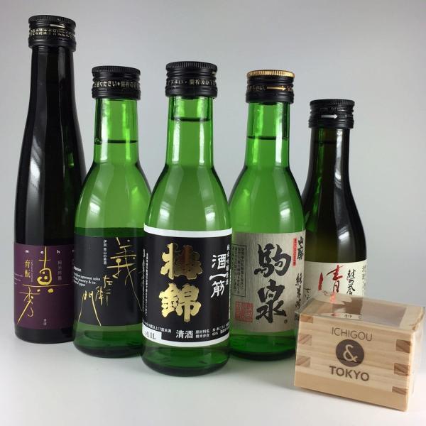 日本酒の日 日本酒 飲み比べ 厳選「純米吟醸」5本セット|ichigou-sake|02