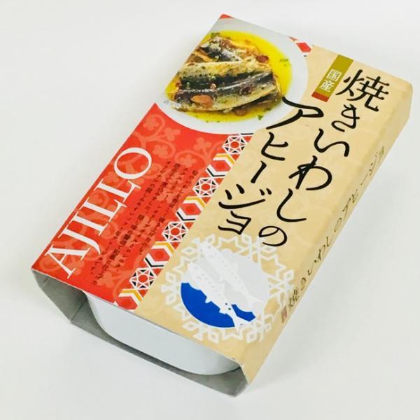 焼きいわしのアヒージョ 缶詰 100g ichigou-sake