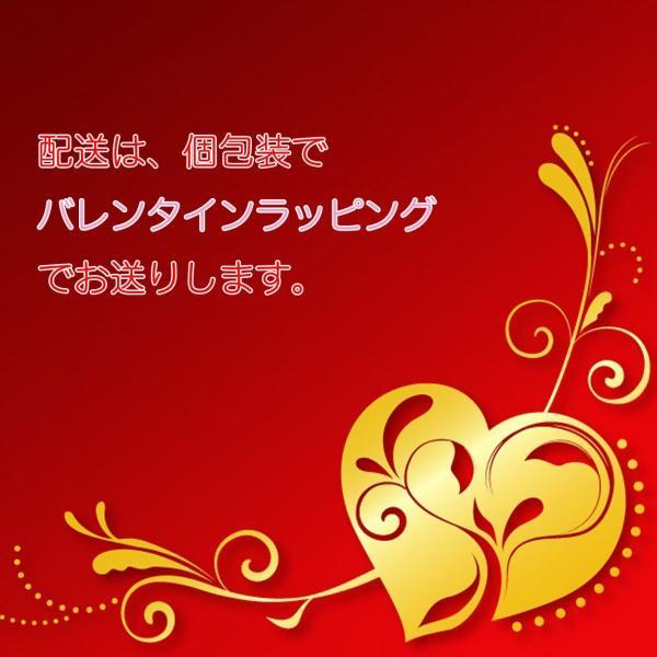 バレンタイン 日本酒 白瀧 上善如水 バレンタインセット|ichigou-sake|03