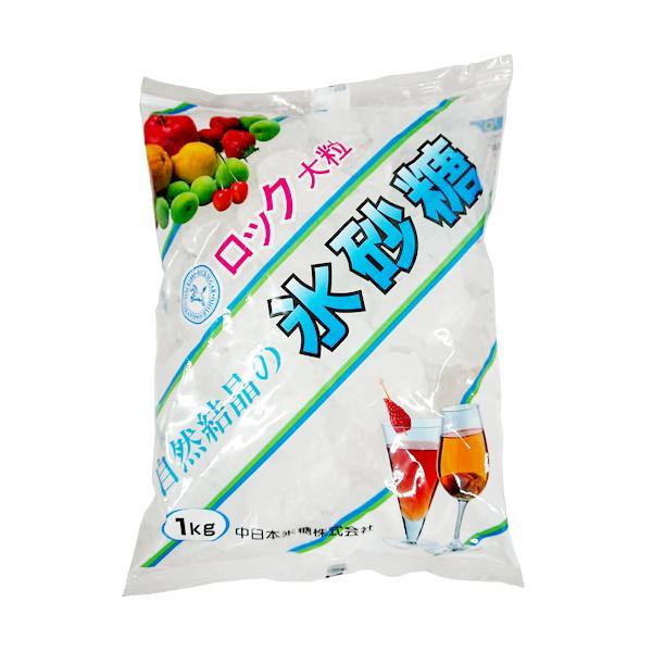 氷砂糖 ロック大粒 自然結晶の氷砂糖 1kg 中日本氷糖株式会社 ギフト プレゼント(4904007001014)