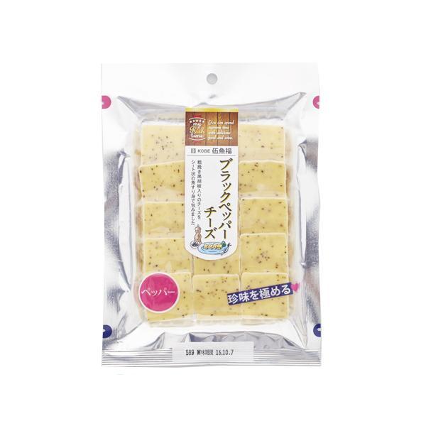 【伍魚福】ブラックペッパーチーズ  酒ワインのつまみ・肴 ギフト プレゼント(4971875217427)