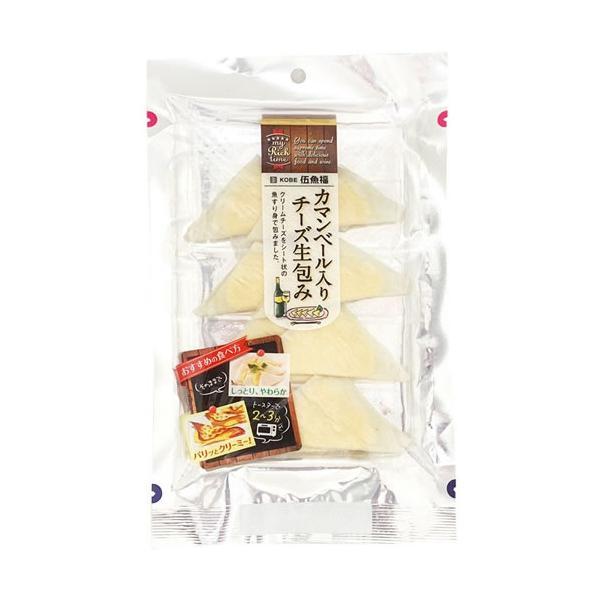 【伍魚福】カマンベール入り チーズ生包み [要冷蔵] 酒ワインのつまみ・肴 ギフト プレゼント(4971875217588)