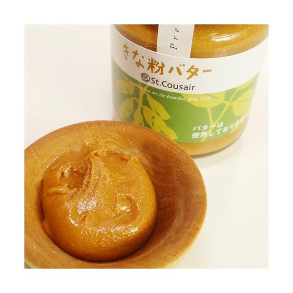 サンクゼール きな粉バター 125g ペースト 植物のバター|ichiishop|02