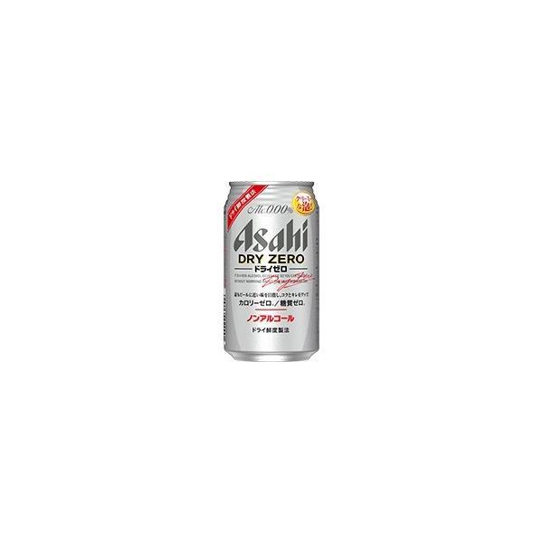 【アサヒ】アサヒ ドライゼロ  ノンアルコール350ml缶×24缶|ichiishop