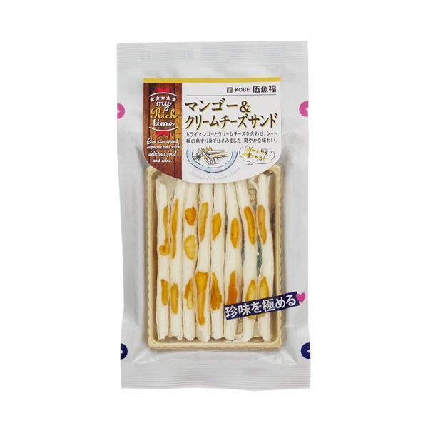 クール代 込伍魚福 マンゴー&クリームチーズサンド 50g おつまみ 珍味 要冷蔵 ギフト プレゼント(4971875214945)