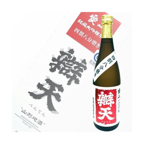 日本酒 後藤酒造 辯天 愛山 純米大吟醸原酒 四割八分磨き 720ml 山形|ichiishop