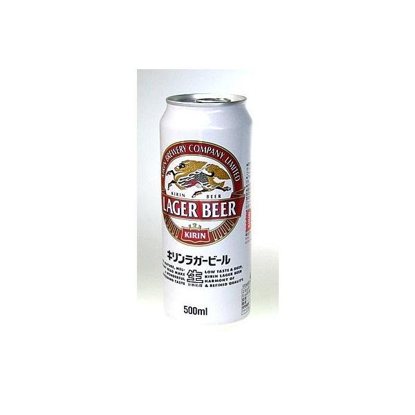 キリン キリンラガービール500ml缶×24缶【送料無料】|ichiishop|02