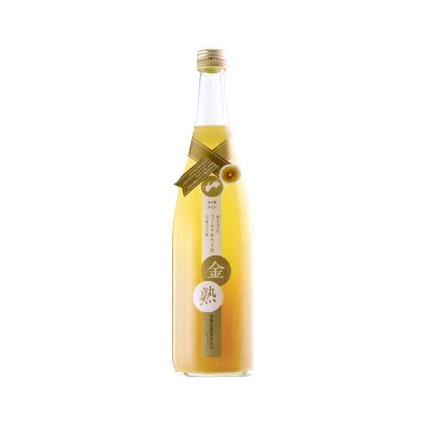 リキュール ゼスプリゴールド キウイフルーツ 栄光酒造 栄光 金熟 720ml 8度 ギフト プレゼント(4958666444217)