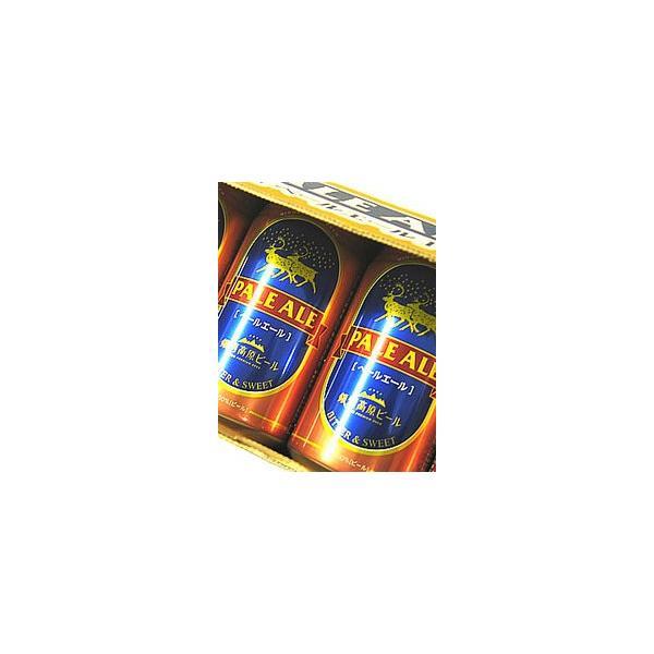 銀河高原ビール ペールエール350ml缶×24缶 ※お取り寄せ商品の為、入荷に時間がかかります。TY|ichiishop|02