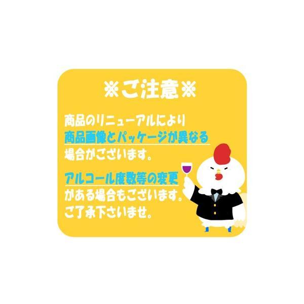 【送料無料】【サントリー】−196℃ ストロングゼロ〈ダブルグレープフルーツ〉500ml×24缶 1ケース|ichiishop|02