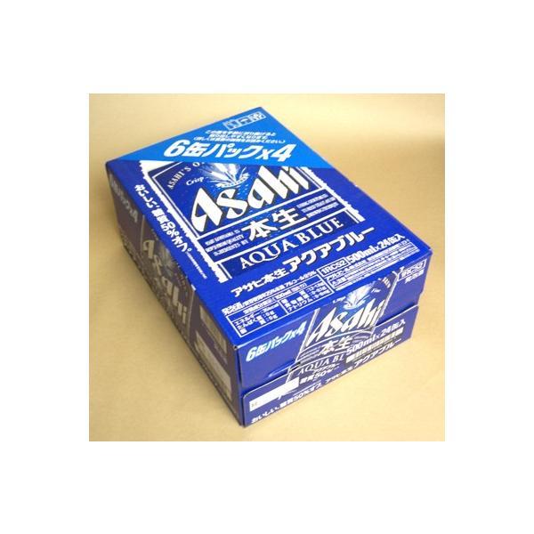 【アサヒ】本生アクアブルー500ml×24缶 送料無料|ichiishop