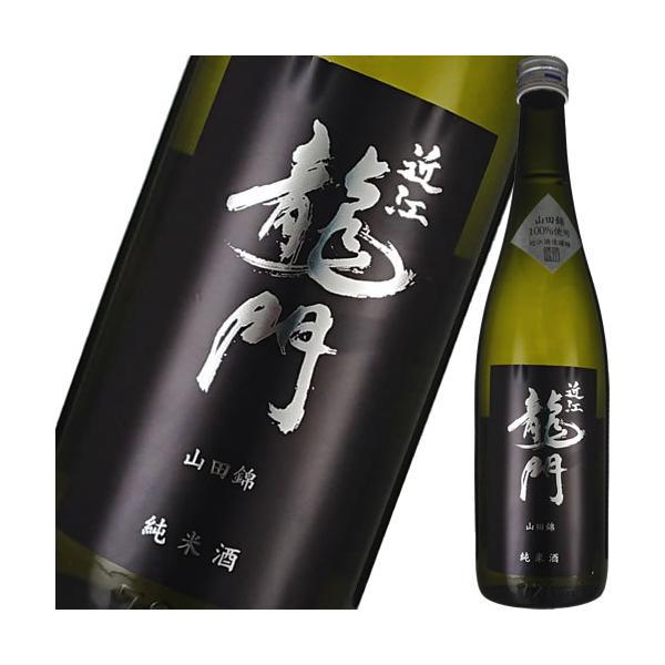 【那須ワイン】マスカットベリーA ロゼ750ml  日本のロゼワイン ichiishop