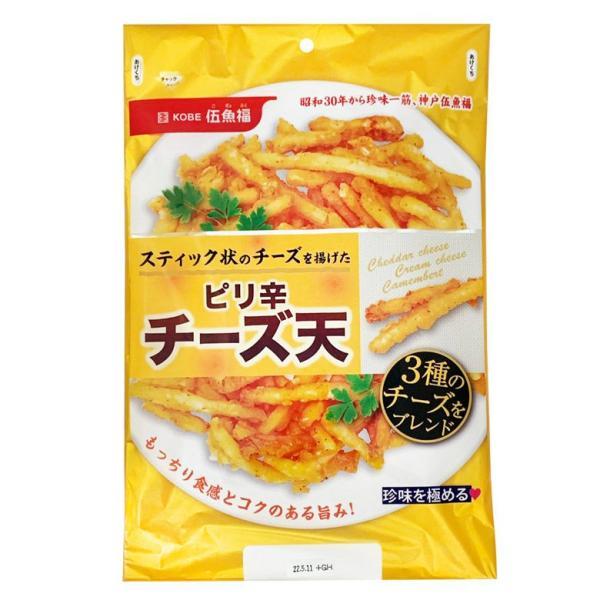 【伍魚福】ピリ辛チーズ天 酒ワインのつまみ・肴 ギフト プレゼント(4971875033676)