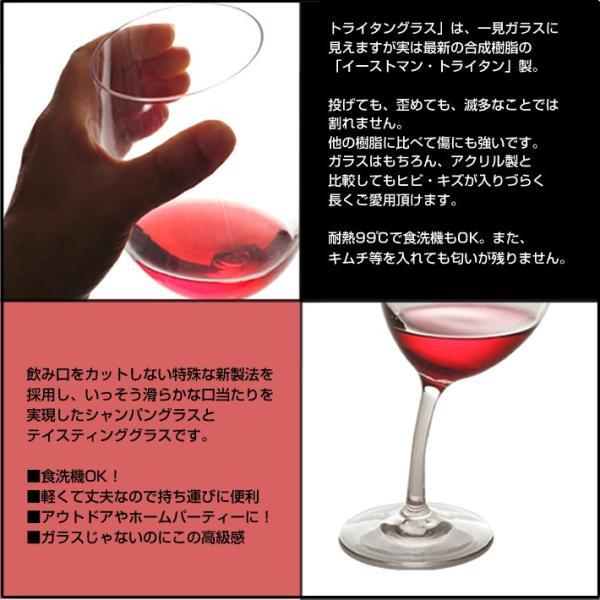 割れないワイングラス 新素材トライタン ワイングラスL ボルドータイプ ichiishop 02