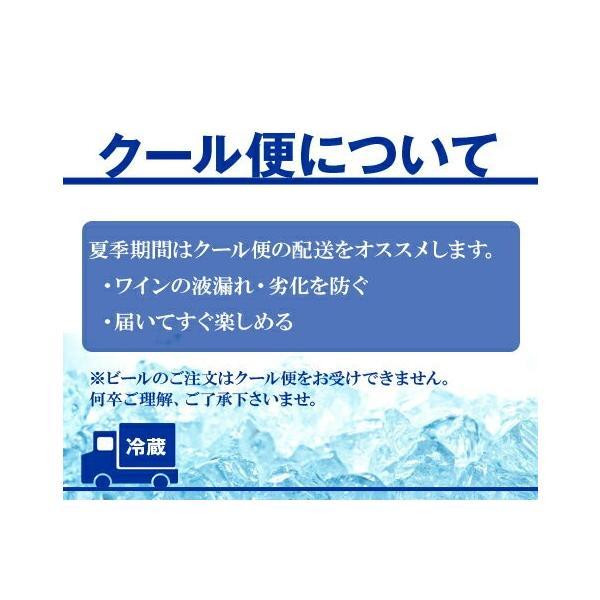 クール便配送指定 クール便代金|ichiishop