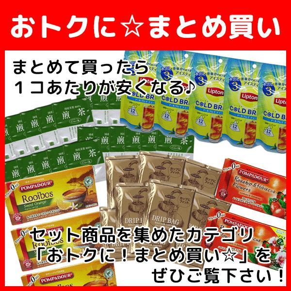 お試し ドリップ バッグ コーヒー HAMAYA ハマヤ スペシャルブレンド3袋 送料無料|ichijo|03