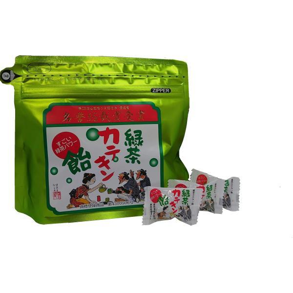 飴 「緑茶カテキン飴」 100g  馬場製菓