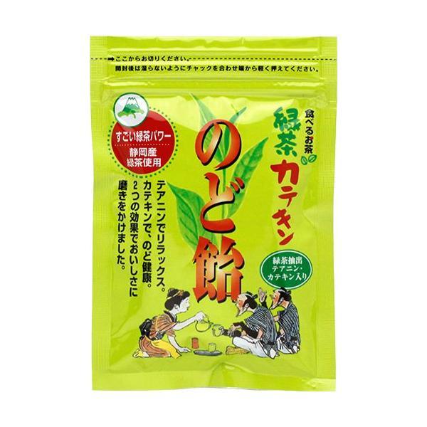 飴「緑茶カテキン のど飴」 8粒入 馬場製菓 「10個までメール便可能」