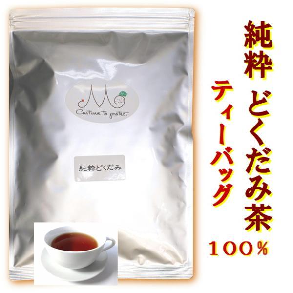 どくだみ茶「純粋 どくだみ茶」ティーバッグ 5g×46袋入り マンネン