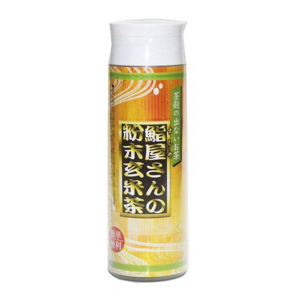 粉末玄米茶 パウダー 静岡産「鮨屋さんの粉末玄米茶」100g ボトル入り