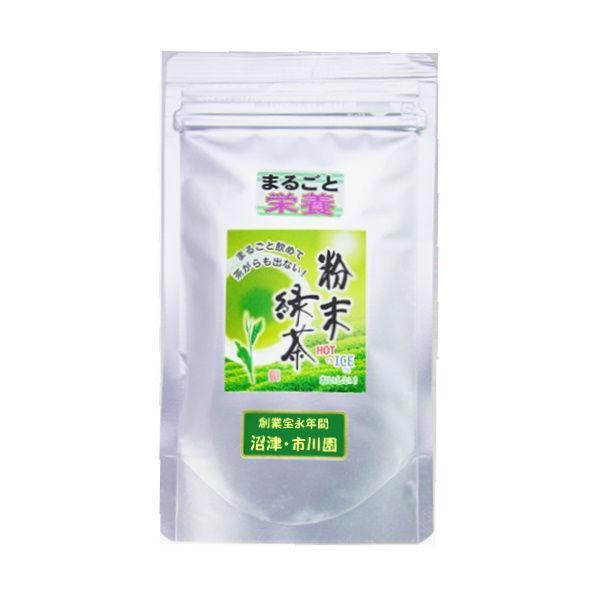 粉末煎茶 パウダー 掛川茶「まるごと栄養 粉末緑茶」100g 袋入り エピガロカテキンガレート